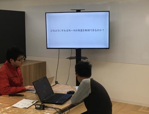 【ロボット教室日誌】大阪校Engineerコース「サーボモーターと加速度センサーで 同期ロボットをつくろう!」