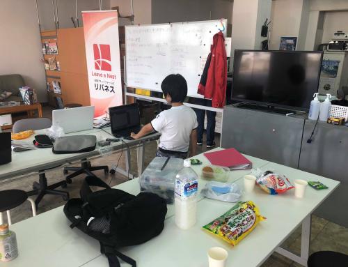 【ロボット教室日誌】那覇校Roboticsコース「マイコンボード・サーボモーター」